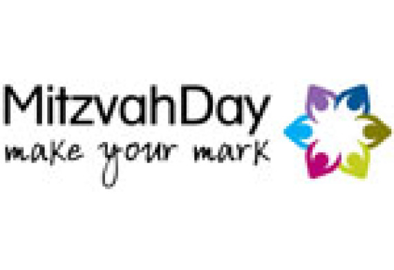 Mitzvah day listing